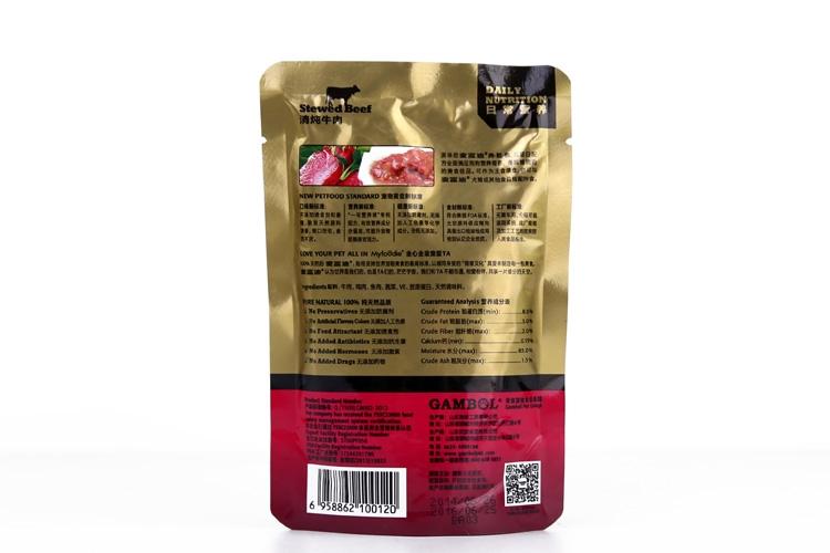 麦富迪 狗用清炖牛肉 肉粒包95g*12包 狗湿粮