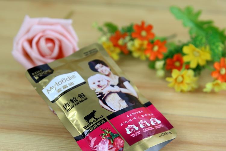 麦富迪 清炖牛肉肉粒狗湿鲜封包 95g*12