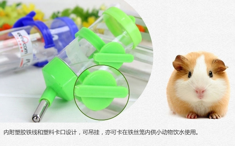Marsa玛莎饮水器仓鼠龙猫天竺鼠兔钢珠水壶