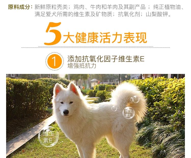 宝路 成犬精选牛肉妙鲜包100g*12包 狗湿粮