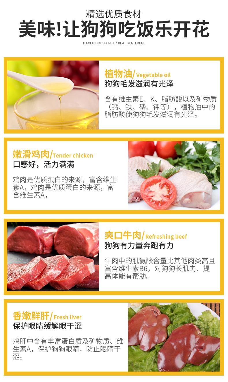宝路Pedigree 精选牛肉成犬妙鲜包 100g*12包