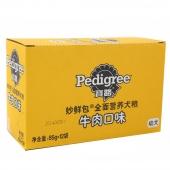 宝路精选牛肉妙鲜包100g*12包