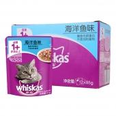 伟嘉成猫海洋鱼妙鲜包85g*12包