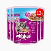 伟嘉 海洋鱼妙鲜包幼猫湿粮 85g*12包