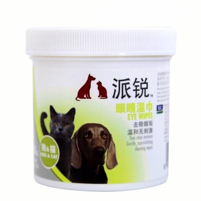 派锐 猫狗用眼睛湿巾100片 去除眼垢无刺激 宠物清洁 小图 (0)