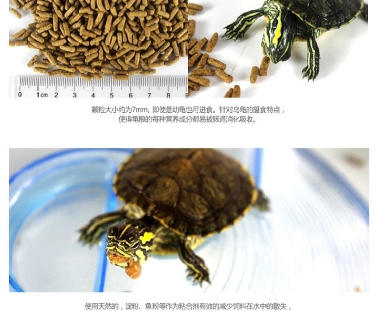 乐基 乌龟粮 水龟巴西龟草龟乌龟通用龟饲料 多款可选