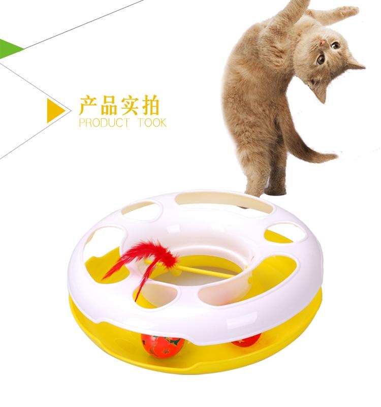 中恒 新款圆盘猫玩具 逗猫玩具