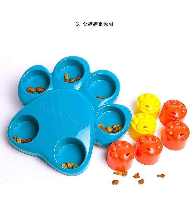 酷极Kyjen 小号版巨爪抓子翻板益智玩具 狗狗玩具
