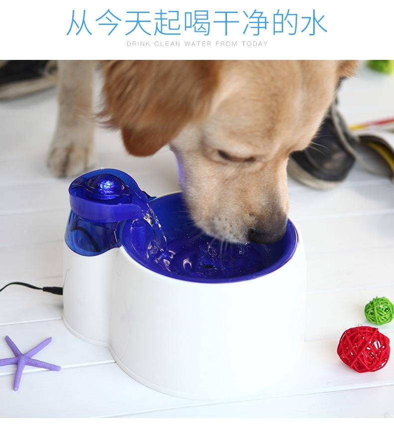 AFP 宠物活氧循环自动饮水机 2.1L水容量