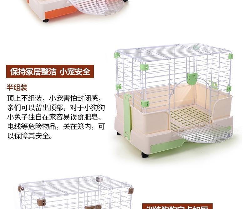 捣蛋鬼  抽屉式托盘宠物笼子带厕所 小号猫/狗笼