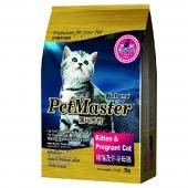 佩玛思特 幼猫及怀孕母猫专用猫粮2kg 进口猫粮