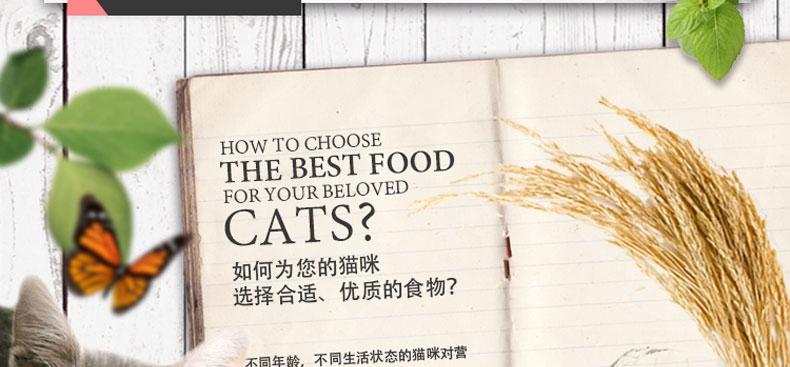 佩玛思特 成猫粮美毛理想体态猫粮2kg 原料进口猫粮
