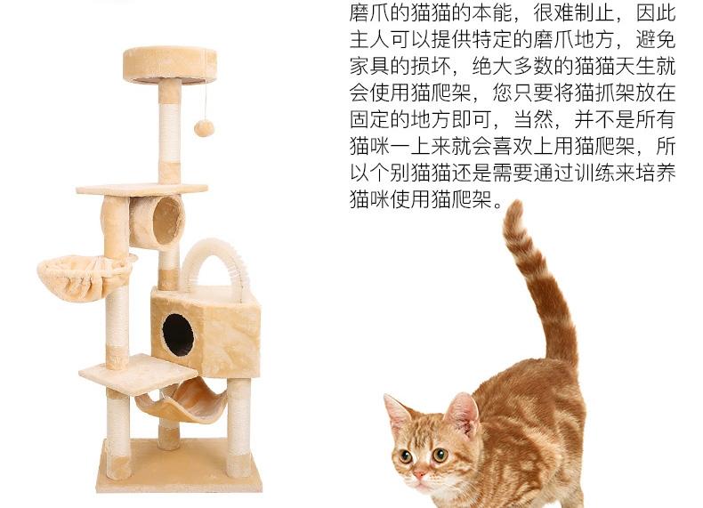 怡亲多可特 欧洲标准E1级环保板龙舌兰麻猫爬架TPCF-007