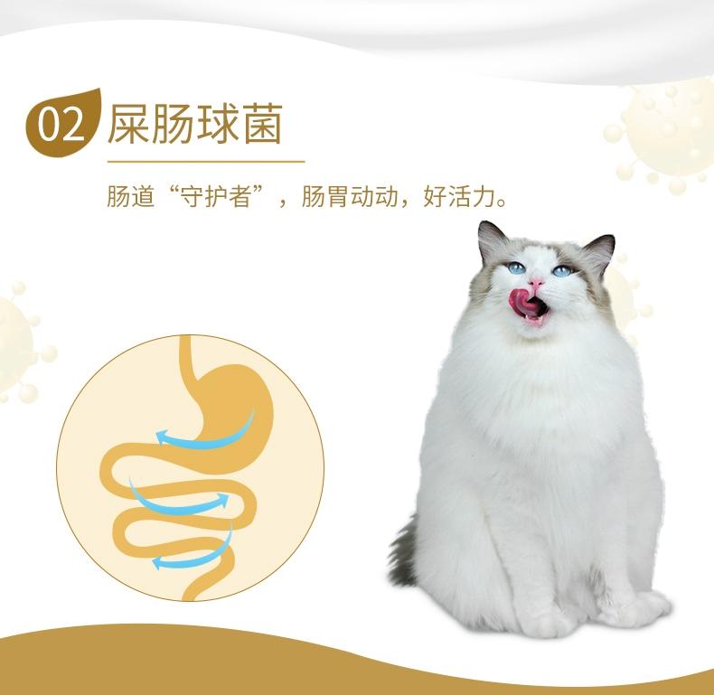 BOTH 成猫山羊奶果冻布丁营养补钙猫零食 15g*15粒