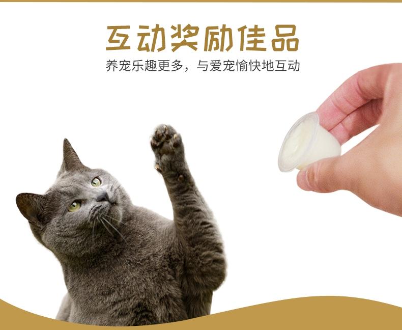 BOTH 成猫山羊奶果冻布丁营养补钙猫零食 15g*50粒桶装