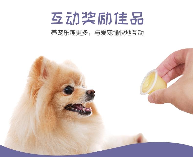 BOTH 全犬期山羊奶深海鱼油果冻布丁狗零食 15g*50粒桶装