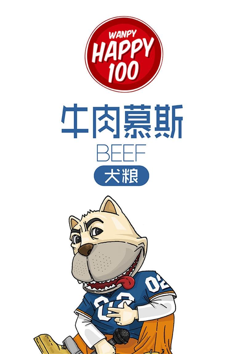 顽皮Wanpy happy100牛肉慕斯狗罐头 95g*12罐