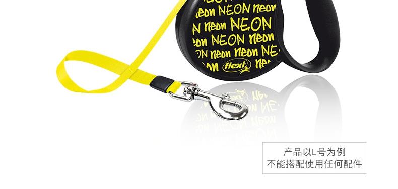 福莱希flexi 荧光黄系列自动伸缩牵引绳