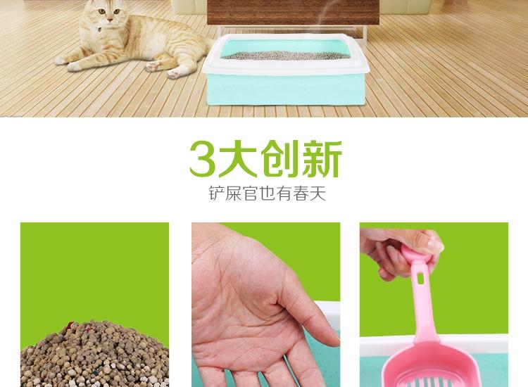 怡亲 柠檬香型膨润土猫砂(5L)4kg