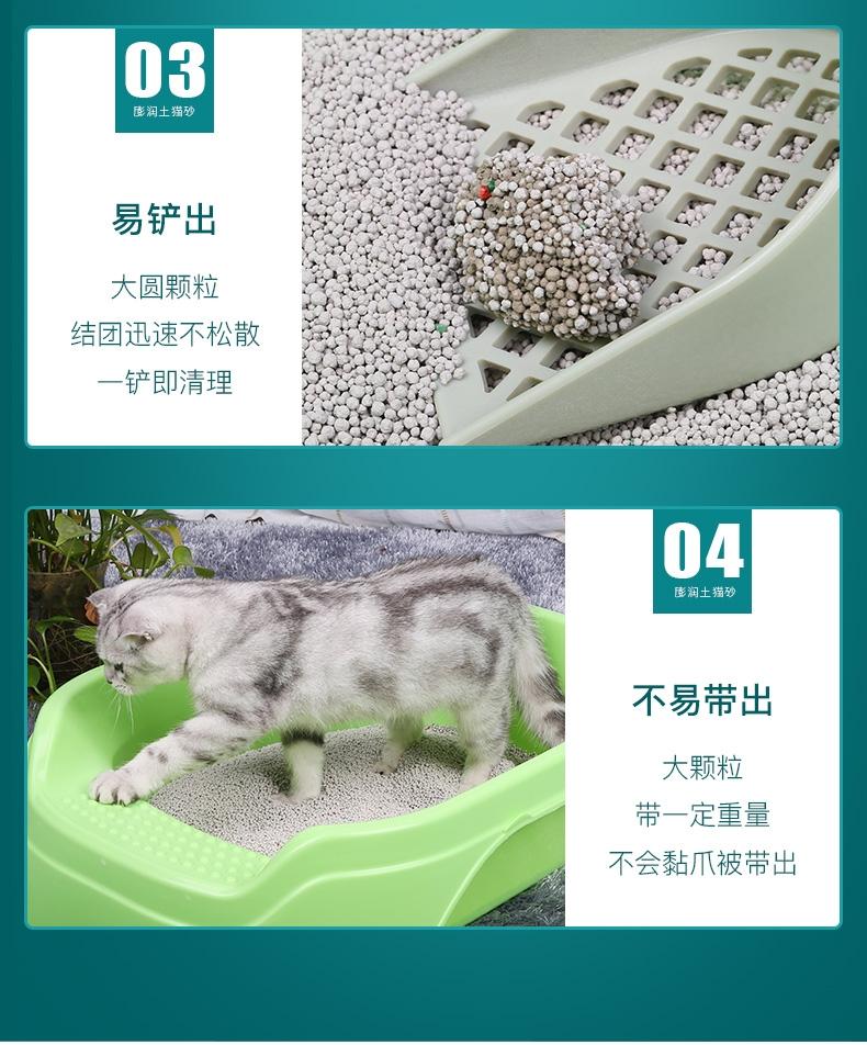 怡亲多可特 柠檬香型膨润土猫砂(5L)4kg