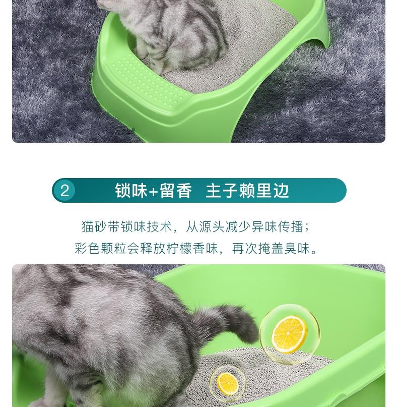 怡亲Yoken 柠檬香型膨润土猫砂 (5L)4kg 双重去味