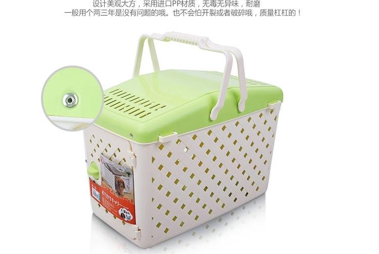 爱丽思IRIS 外出便携宠物旅行箱航空箱PHC450 猫狗通用