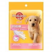 宝路 幼犬钙奶棒洁齿咬胶60g*3 补钙磨牙两不误 狗零食