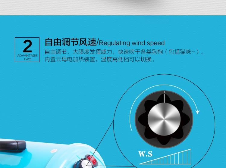 喜乐蒂 宠物吹水机低噪大功率可调节风率
