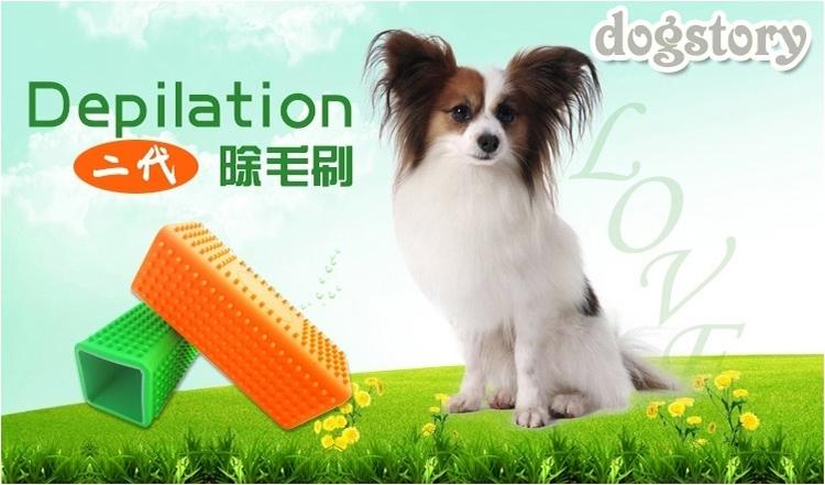 dogstory第二代宠物除毛刷 狗狗猫咪去毛刷