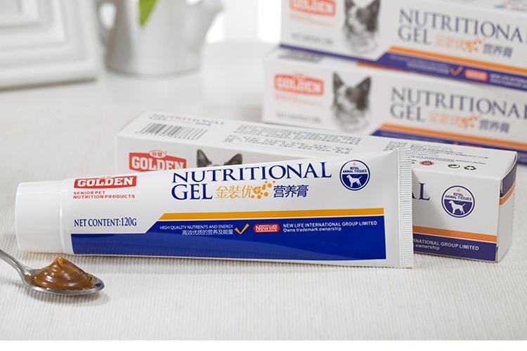 谷登金装优加营养膏120g 幼犬猫怀孕哺乳期术后猫狗补充营养