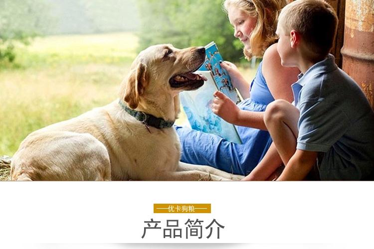 优卡大型犬成犬犬粮 15KG图片