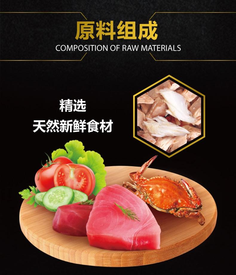 富力鲜 白身鲔鱼+蟹肉猫罐头85g 猫湿粮