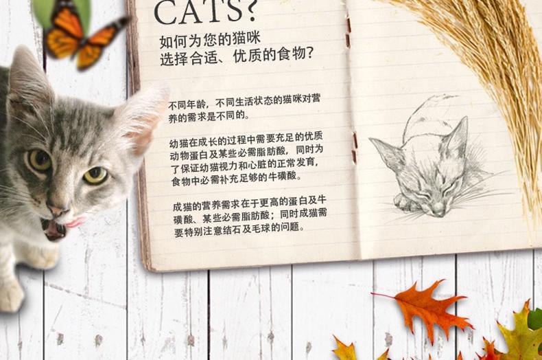 佩玛思特 美毛理想体态猫粮10kg 进口猫粮