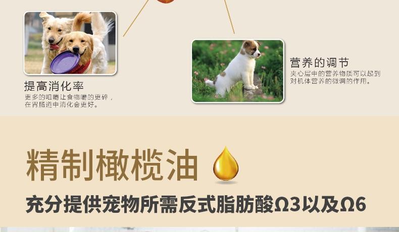 优基能量果小型犬全价幼犬粮 1.5kg