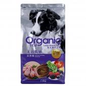 优基 无谷系列全犬种成犬粮无谷低敏天然狗粮1.5kg