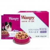 顽皮Wanpy 鸡肉鲜封包100g*12 狗湿粮