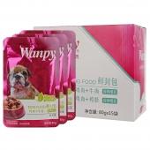 顽皮Wanpy 幼犬用鸡肉牛肉鲜封包鲜封包80g*24