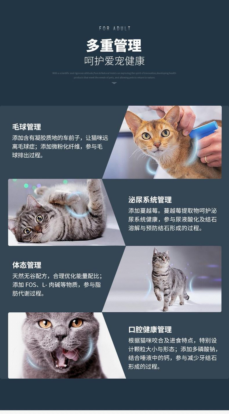 伯纳天纯 成猫天然无谷配方猫粮1.5kg