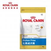 法国皇家ROYAL CANIN 比熊成犬粮3kg BF29