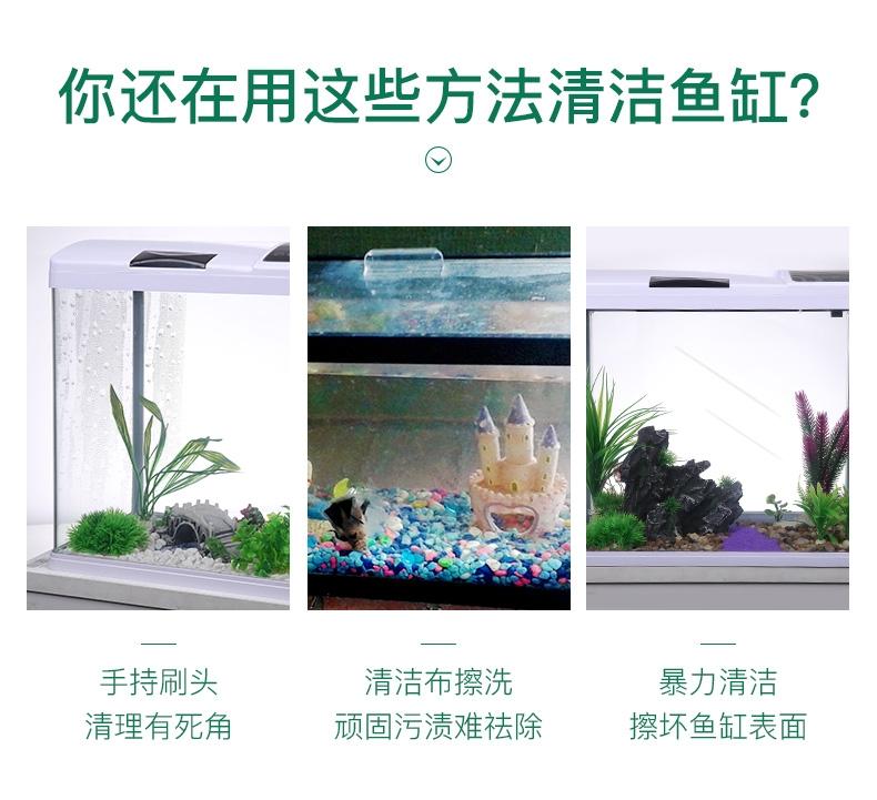 聚宝源 水族箱玻璃刷 鱼缸清洁工具