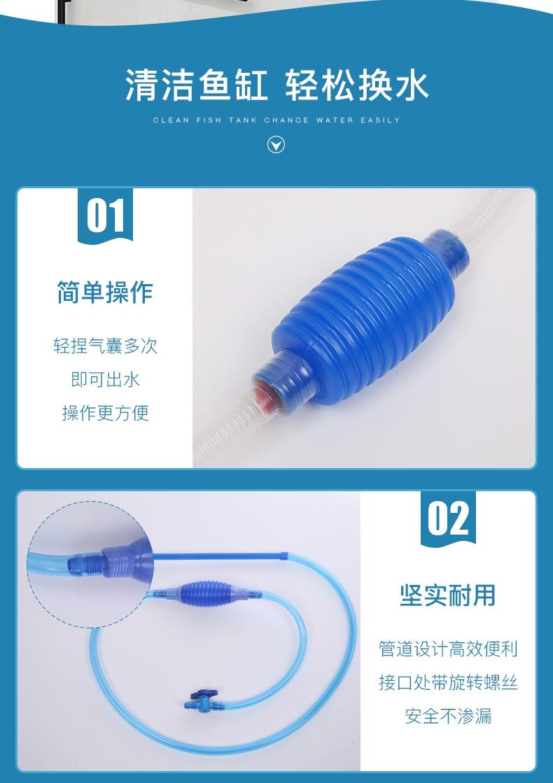 聚宝源鱼缸换水器虹吸管洗沙器抽水器清洁吸便器吸水管