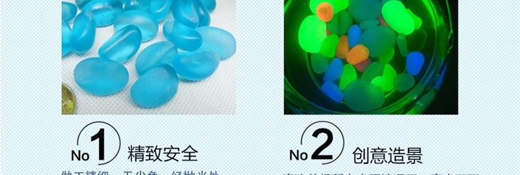 聚宝源 鱼缸装饰蓝色玻璃石子造景底沙砂石水晶 透明石100克(约15粒)