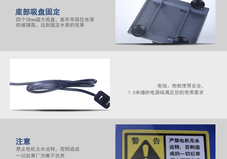 聚宝源 潜水泵80w/100w 多款可选