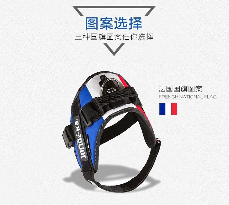 Julius K9 IDC国旗系列防冲胸背 欧洲进口