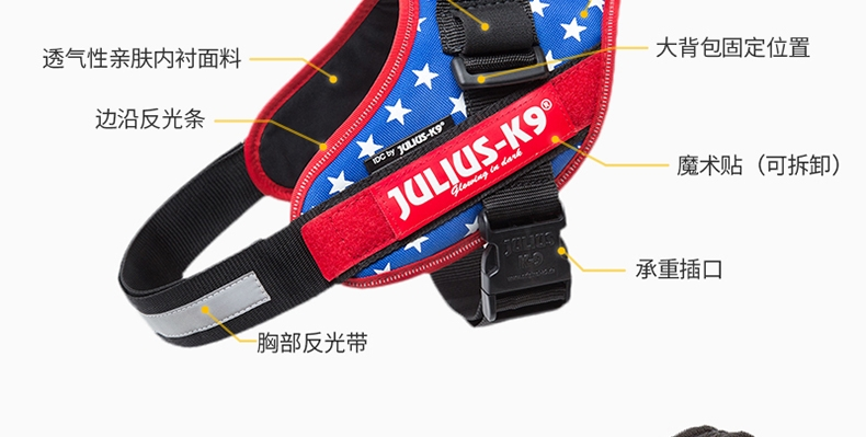 Julius K9 IDC系列 胸背防冲背带 纯色拉风款 欧洲进口