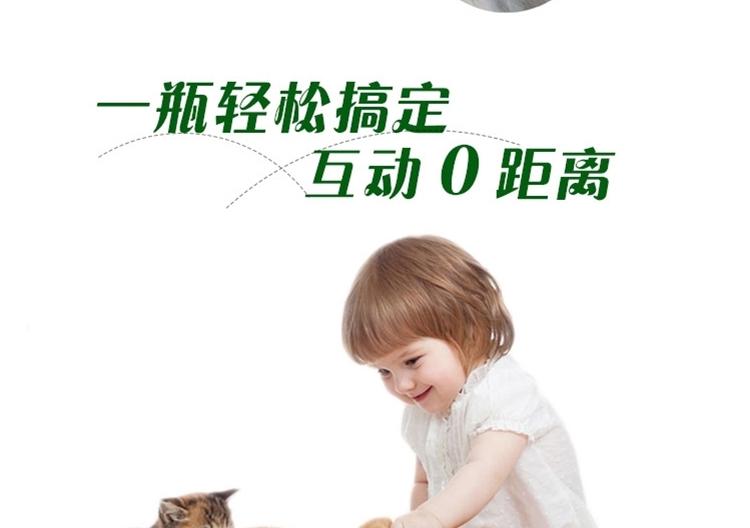 逸诺SOS 持久留香型香波沐浴露 猫用 530ml