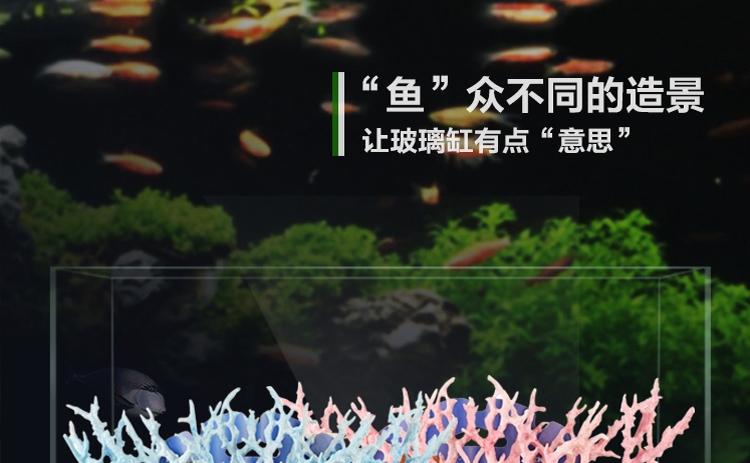 骨树 聚宝源 仿真水族水草 假珊瑚 鱼缸水族箱造景 龟缸鱼缸布景装饰