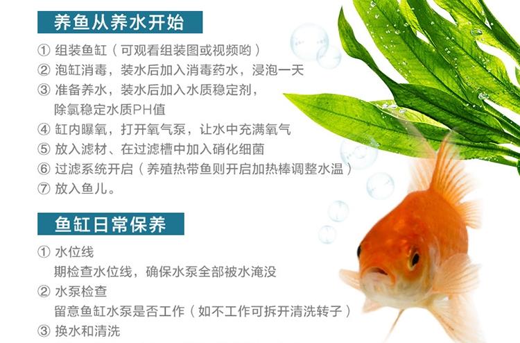 闽江MJ系列幻影鱼缸 创新触摸灯光变色 6种颜色可选