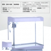 闽江MJ系列幻影鱼缸