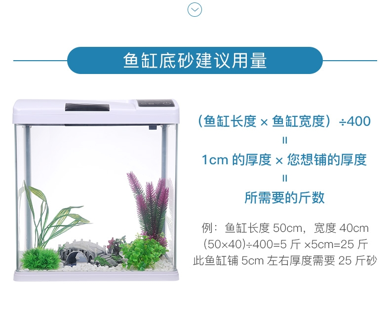 底砂 聚宝源水族鱼缸造景套餐水草缸造景龟缸装饰底沙 黄金沙